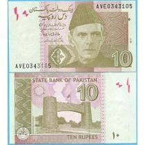Пакистан 10 рупий 2017 год.