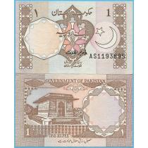 Пакистан 1 рупия 1983 год.