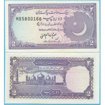 Пакистан 2 рупии 1986 год.