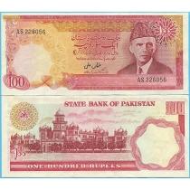Пакистан 100 рупий 1976 год. P-31a.1