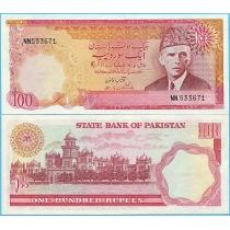 Пакистан 100 рупий 1976 год. P-31a.2