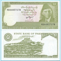 Пакистан 10 рупий 1984 год.