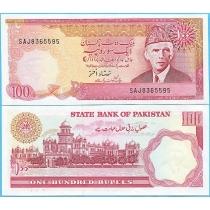 Пакистан 100 рупий 1986 год.