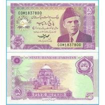 Пакистан 5 рупий 1997 год. 50 лет Независимости.