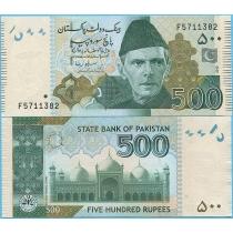 Пакистан 500 рупий 2010 год.