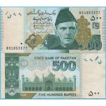 Пакистан 500 рупий 2012 год.