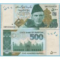 Пакистан 500 рупий 2013 год.
