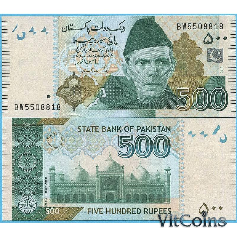 Банкнота Пакистан 500 рупий 2013 год.