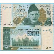 Пакистан 500 рупий 2015 год.