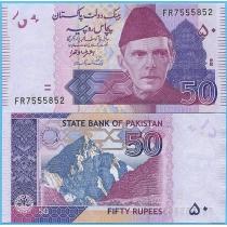 Пакистан 50 рупий 2015 год.