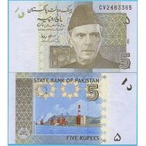 Пакистан 5 рупий 2009 год.