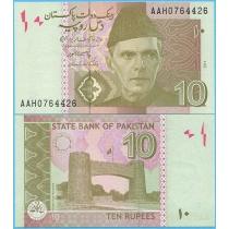 Пакистан 10 рупий 2014 год.
