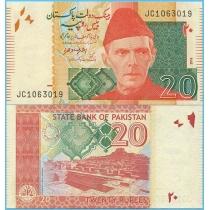Пакистан 20 рупий 2016 год.