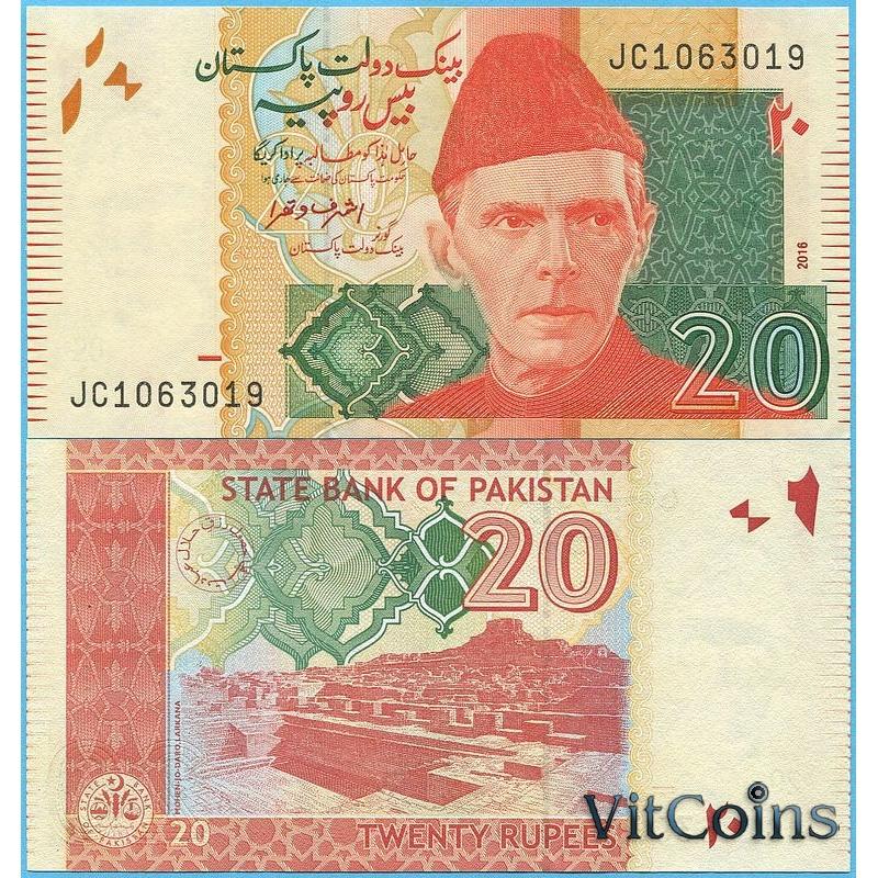 Банкнота Пакистан 20 рупий 2016 год.