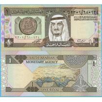 Саудовская Аравия 1 риал 1984 год.