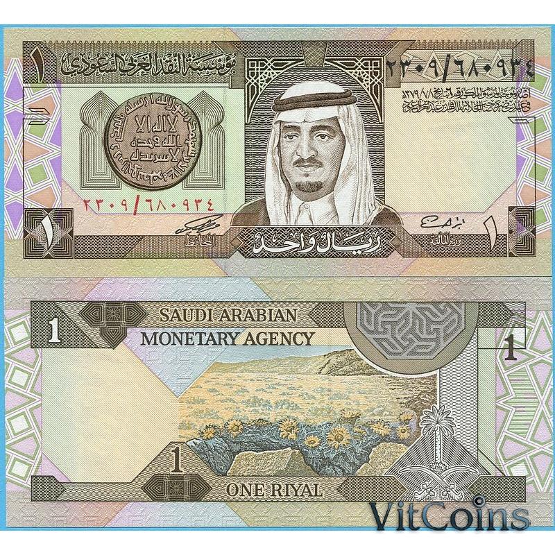 Банкнота Саудовской Аравии 1 риал 1984 год.