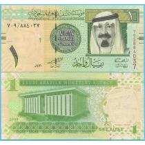 Саудовская Аравия 1 риал 2009 год.