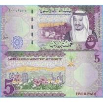 Саудовская Аравия 5 риал 2016 год.