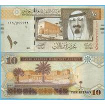 Саудовская Аравия 10 риалов 2007 год.