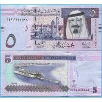 Саудовская Аравия 5 риал 2009 год.