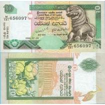 Шри-Ланка 10 рупий 2006 год.