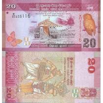 Шри-Ланка 20 рупий 2010 год.