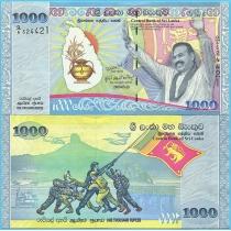 Шри-Ланка 1000 рупий 2009 год. Юбилейная.