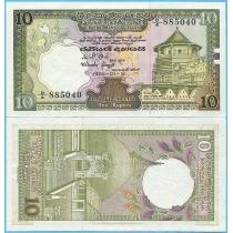 Цейлон 10 рупий 1982 год.