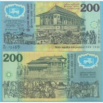 Шри-Ланка 200 рупий 1998 год. 50 лет независимости