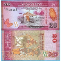 Шри-Ланка 20 рупий 2016 год.