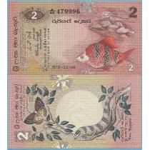 Цейлон 2 рупии 1979 год.