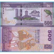 Шри-Ланка 500 рупий 2010 год.