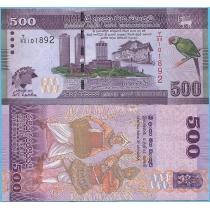 Шри-Ланка 500 рупий 2013 год. Саммит CHOGM