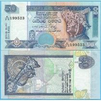Шри-Ланка 50 рупий 2004 год.