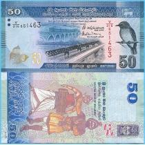 Шри-Ланка 50 рупий 2016 год.