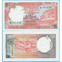 Цейлон 5 рупий 1982 год.