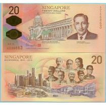 Сингапур 20 долларов 2019 год.