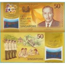 Сингапур 50 долларов 2017 год. Валютный союз Сингапура и Брунея.