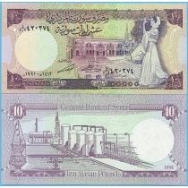 Сирия 10 фунтов 1991 год.
