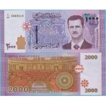 Сирия 2000 фунтов 2015 год.