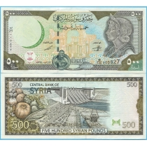 Сирия 500 фунтов 1998 год.