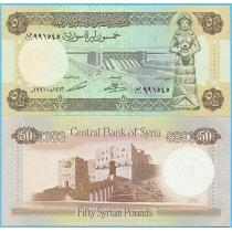 Сирия 50 фунтов 1991 год.