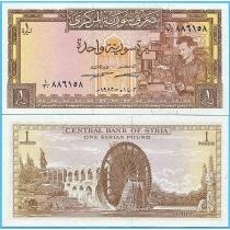 Сирия 1 фунт 1982 год.