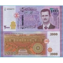 Сирия 2000 фунтов 2018 год.