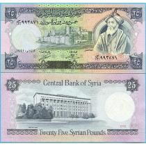 Сирия 25 фунтов 1991 год.