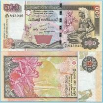 Шри-Ланка 500 рупий 2005 год.