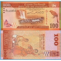 Шри-Ланка 100 рупий 2010 год.