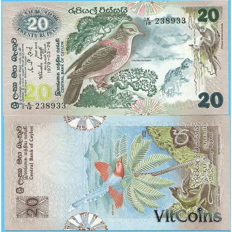 Банкнота Шри-Ланка 20 рупий 1979 год.