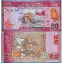 Шри-Ланка 20 рупий 2015 год.