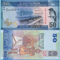 Шри-Ланка 50 рупий 2010 год.